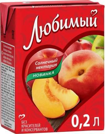 Нектар Любимый яблоко-персик-нектарин с мякотью 200 мл