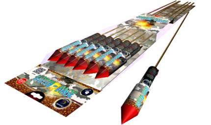 Ракета Легенда Земля-Воздух А2035 6 шт.