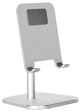 Подставка для планшета COTEetCI SD-16 Silver