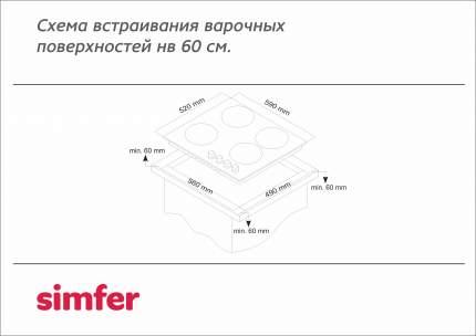 Встраиваемая газовая панель Simfer H60S41W412 White