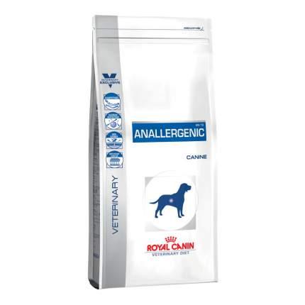 Сухой корм для собак ROYAL CANIN Vet Diet Anallergenic AN 18, злаки, рыба, 3кг