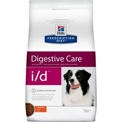 Сухой корм для собак Hill's Prescription Diet I/D Digestive Care, курица, 2кг