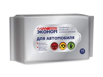 Салфетка влажные для автомобиля универсальные (70 шт.) Эконом smart 30243 Эконом smart 302