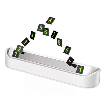 Табличка с номером телефона Baseus Tock Temporary Parking Number Card White