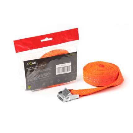 Ремень для крепления груза с фиксатором, ширина ленты 25мм., 4м. LECAR LECAR000010105
