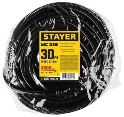 Удлинитель силовой STAYER 55028-30 MC 315 MASTER