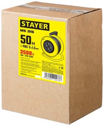 Удлинитель силовой STAYER 55078-50 MS 315 MASTER