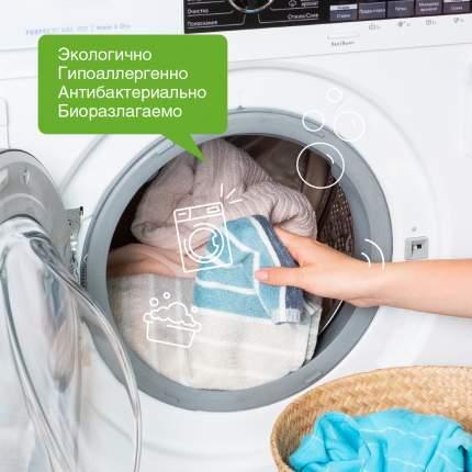 Набор чистящих средств Synergetic Эко-стирка + Подарок