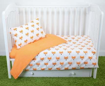 """Комплект постельного белья для малышей """"Апельсиновый лис"""" Magic City"""