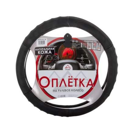 Оплетка на рулевое колесо M 38 см. натуральная кожа черно-синяя ARNEZI A0501006