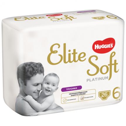 Трусики-подгузники Huggies Elite Soft Platinum 6 (15+ кг) 26шт