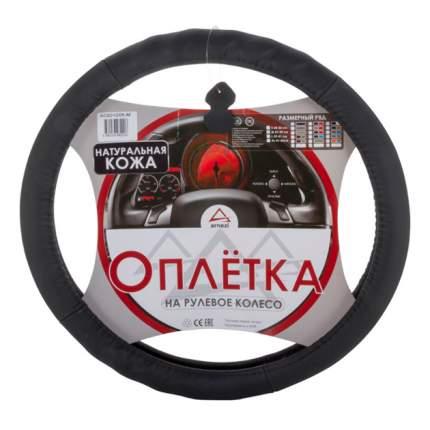 Оплетка на рулевое колесо M 38 см. натуральная кожа черная ARNEZI A0501005