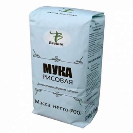 """Мука """"Рисовая"""" Вегана 700 г"""