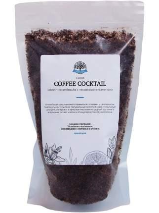 """Скраб для тела Salt of the Earth кофейный с английской солью """"Coffee Cocktail"""" 450 г"""