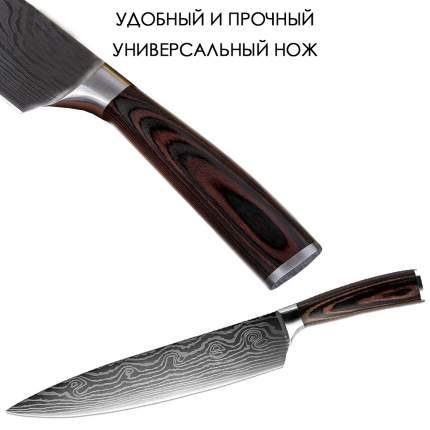 Шеф-нож с лососевым узором на лезвии и деревянной ручкой, черное дерево, 33х4,3х2 см