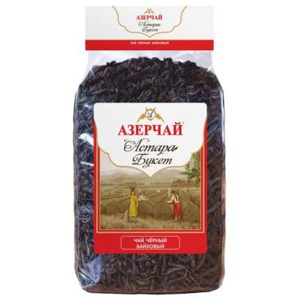 """Чай Азерчай """"Астара Букет"""", черный крупнолистовой, целофан, 400 гр"""