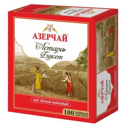 """Чай Азерчай """"Астара Букет"""", черный, 100 пакетиков"""