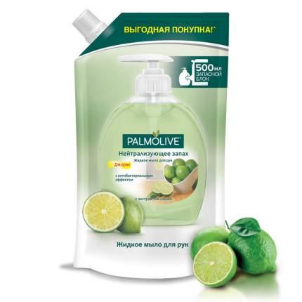 Мыло жидкое Palmolive Нейтрализующее Запах 500 мл