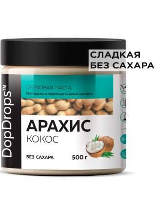 Арахисовая паста DopDrops с кокосом 500г