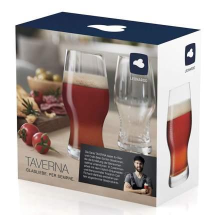 Набор из 2х бокалов для пива Leonardo Taverna 330мл
