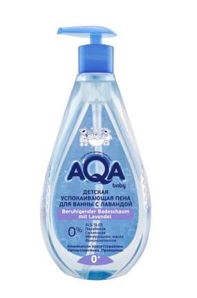 Детская успокаивающая пена для ванны AQA baby с лавандой, 500 мл