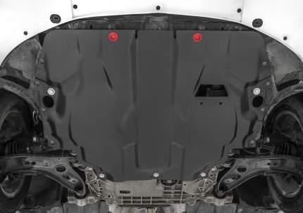 Защита картера и КПП АвтоБроня Seat Altea 04-15/Cordoba II 03-09/Leon II 05-12/Toledo III