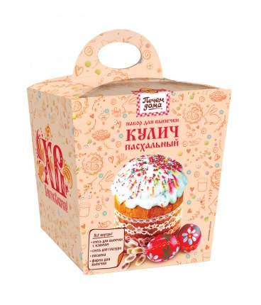 Кулич Русский продукт Печем дома набор пасхальный 500 г