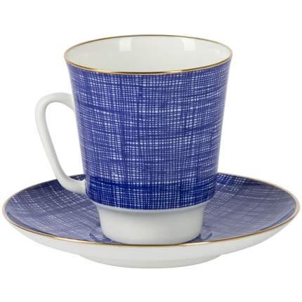 Чашка с блюдцем ЛФЗ Майская. Silk