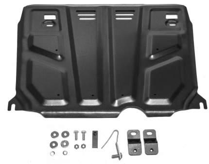 Защита картера и КПП АвтоБроня для Toyota Auris I, II 2006-2015/Corolla E140, E150, E160,
