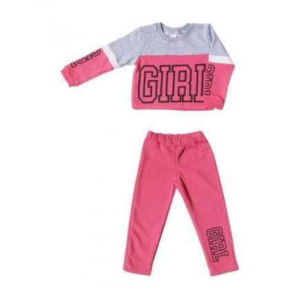 Комплект для девочек Ciggo, цв. розовый, р-р 122