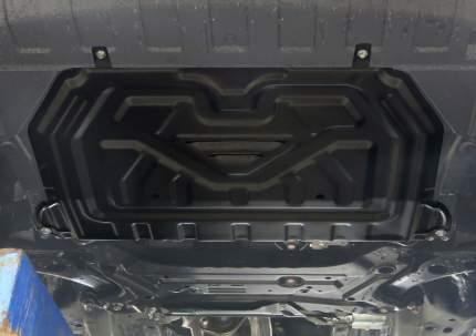 Защита картера и КПП АвтоБроня для Mitsubishi Outlander III 2012-2018 2018-н.в., штампован