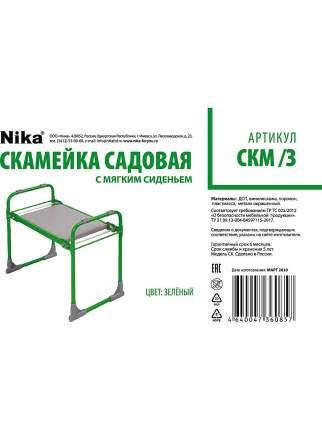 Садовая скамейка Nika СКМ/З СКМ зеленый