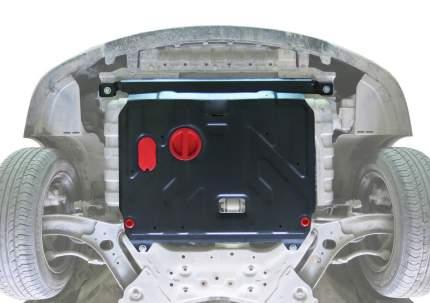 Защита картера и КПП АвтоБРОНЯ для Hyundai Solaris 2010-2017/Kia Rio 2011-2017, сталь 1,8