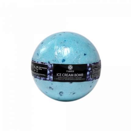 Бурлящий шарик Fabrik с пенкой для ванны Черничное мороженое 120 г