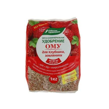 Органоминеральное удобрение Буйские удобрения для клубники 431165 1 кг