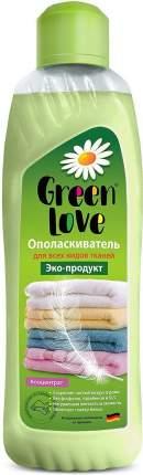 Ополаскиватель для белья GREEN LOVE, 1000мл
