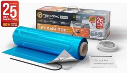 Нагревательный мат Теплолюкс Alumia 450 Вт/3,0 кв.м