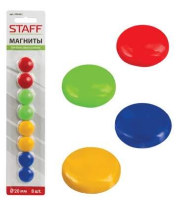 Магниты Staff 236403