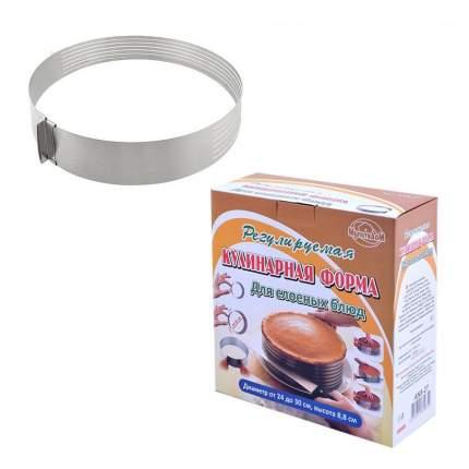 Кулинарная форма x для слоеных блюд круг. регулир. 24-30 см