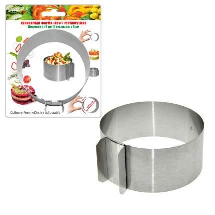Кулинарная форма Круг регул. 6-10см