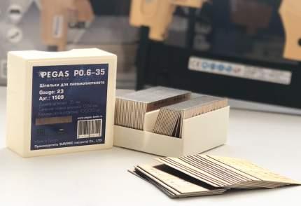 Шпильки Pegas P0.6-35