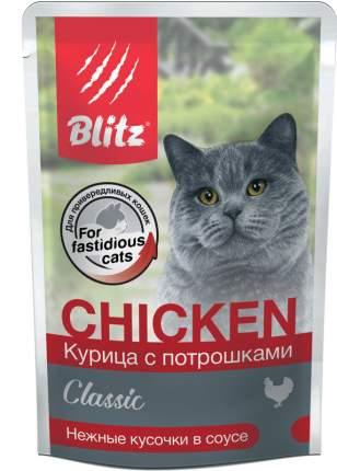 Влажный корм для кошек BLITZ Classic, курица с потрошками, нежные кусочки в соусе, 85г