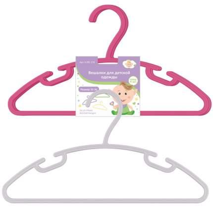 Вешалка для детской одежды. Набор 4 шт. 2цвета