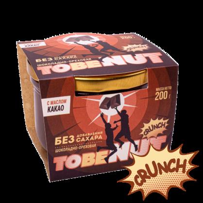 Шоколадно-ореховая паста «Crunch» Иван Поле «ToBeNut» 200г