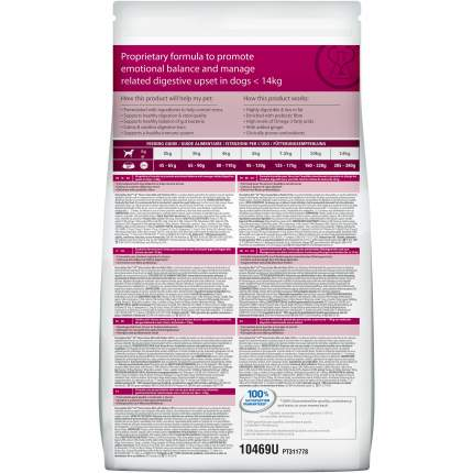 Сухой корм для собак Hill's Prescription Diet Digestive Care i/d Stress Mini, курица,1,5кг