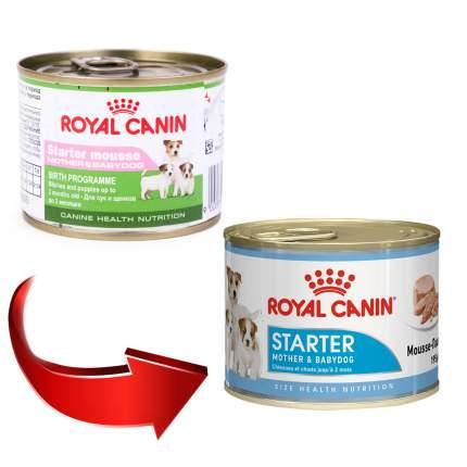 Консервы для щенков ROYAL CANIN Starter Mousse Mother & Babydog, мясо, 12шт, 195г