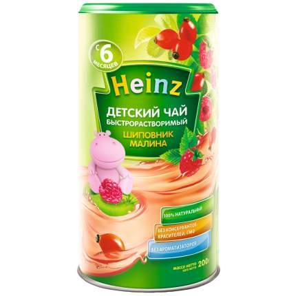 Чай гранулированный детский Heinz малина, шиповник, 6 мес., 200г,  12 шт.