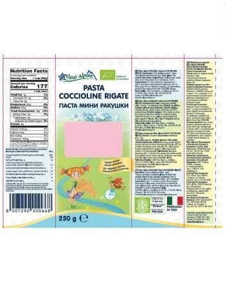 Паста Fleur Alpine Мини Ракушки (Коччиолини Ригати), 250 г 24 шт.