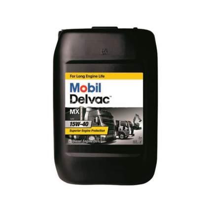 Масло Mobil Delvac MX 15W40 минеральное 20 л 152737