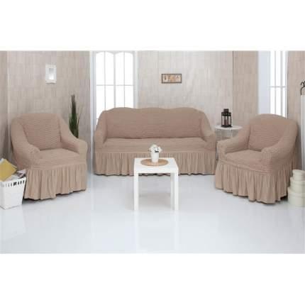 """Комплект чехлов на диван и кресла CONCORDIA """"Sofa set"""", цвет: бежевый, 3 предмета"""